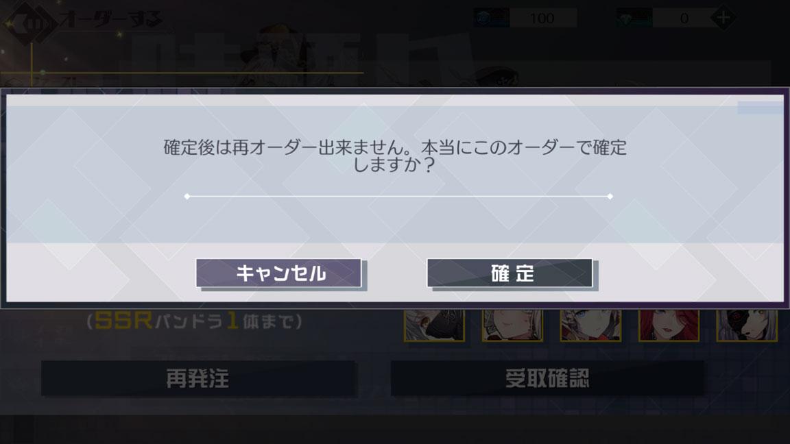 Screenshot_20200627-234638