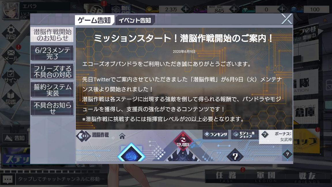 Screenshot_20200628-233847