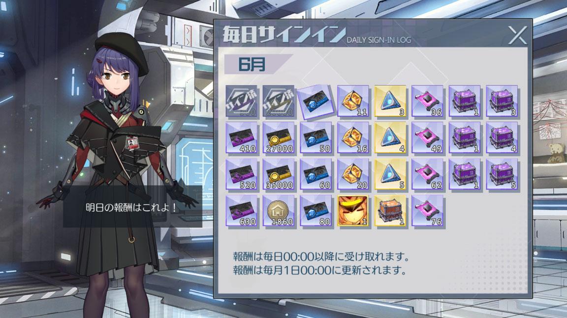 Screenshot_20200628-233908