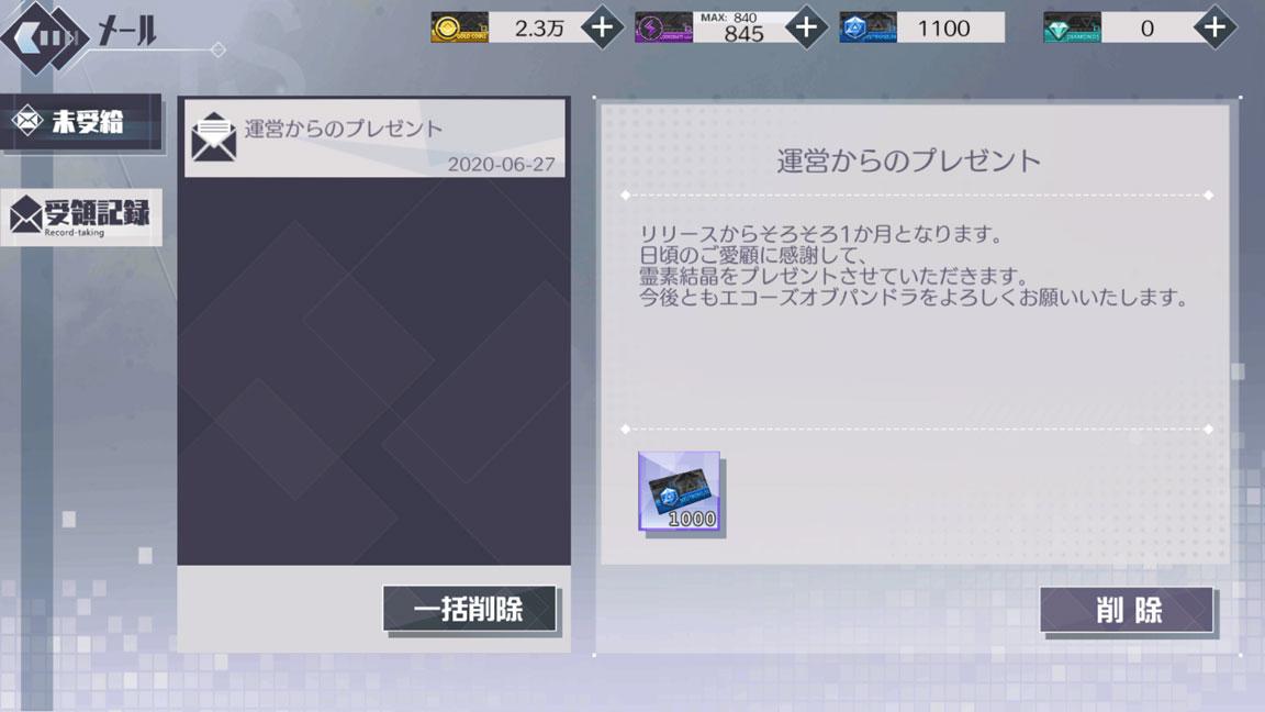 Screenshot_20200628-234103