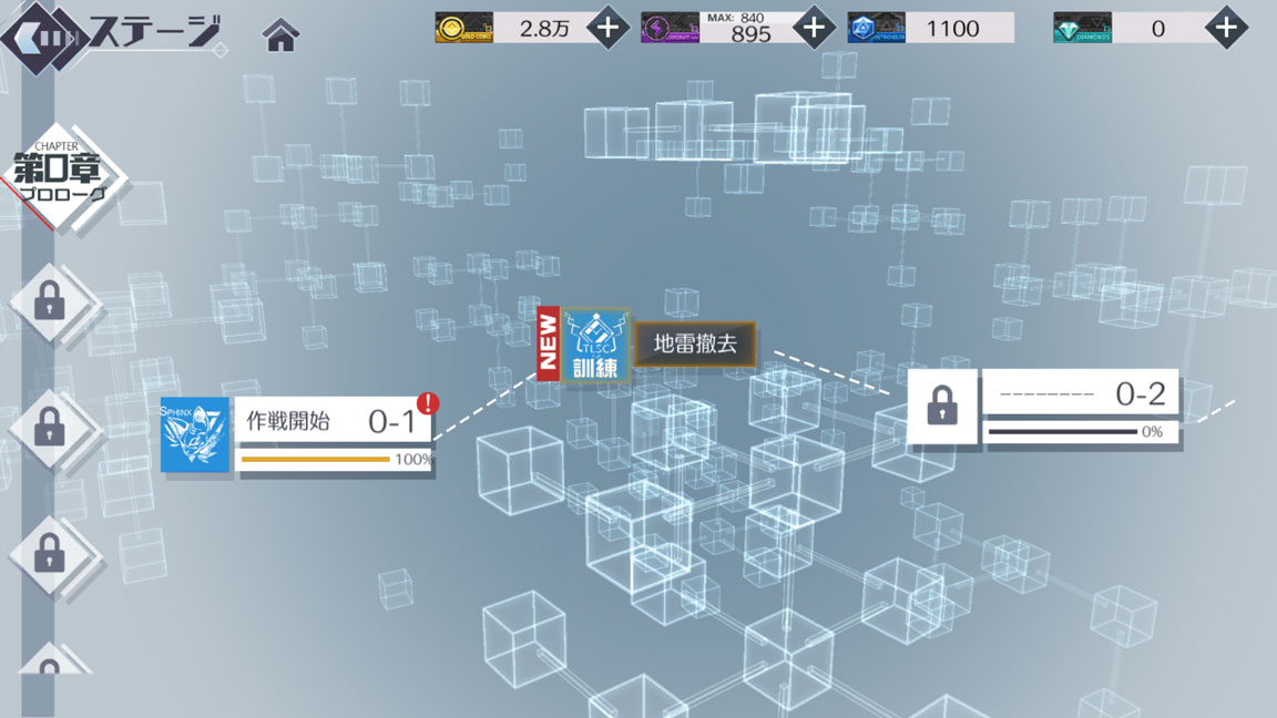 Screenshot_20200628-234139