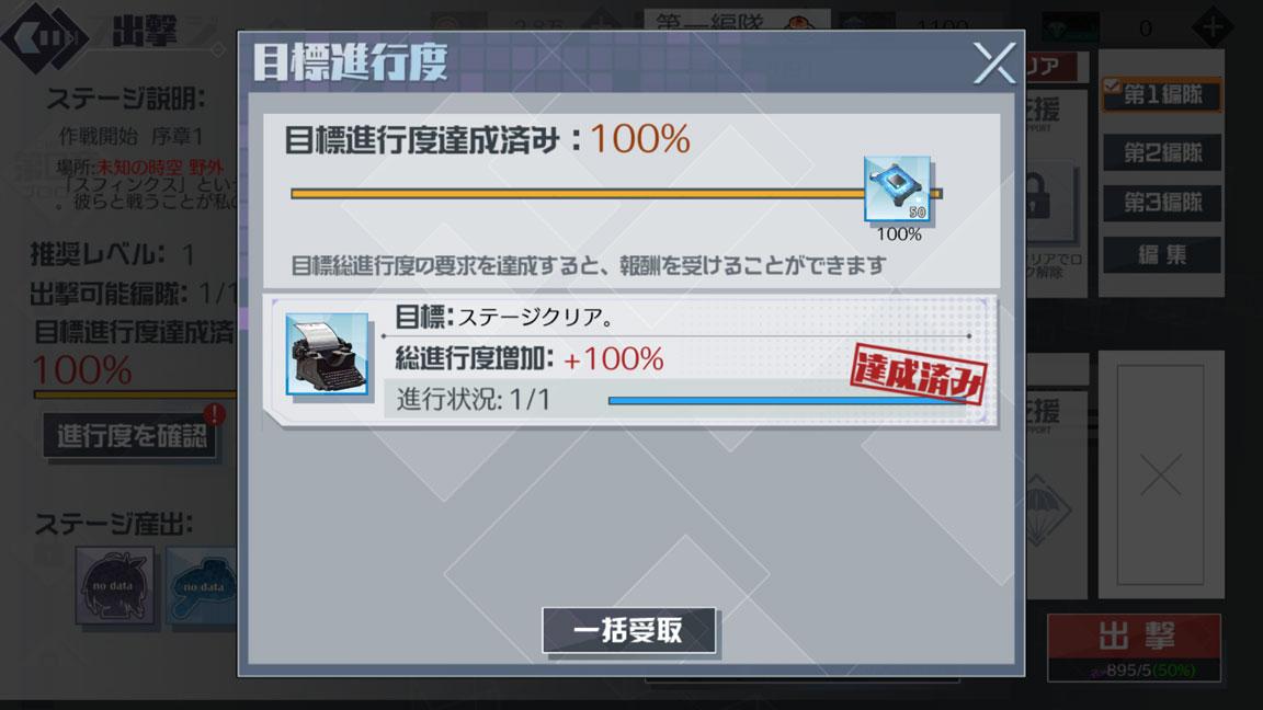 Screenshot_20200628-234148