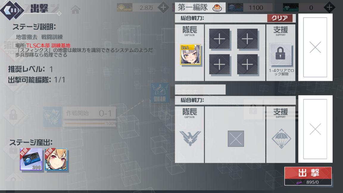 Screenshot_20200628-234158