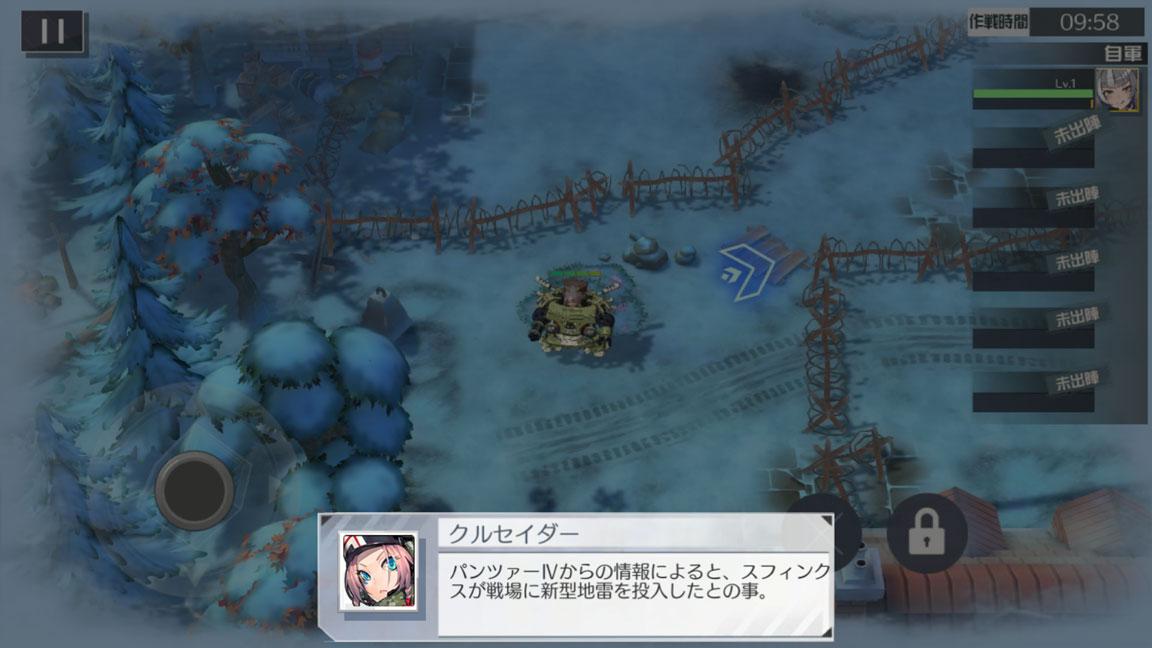 Screenshot_20200628-234216