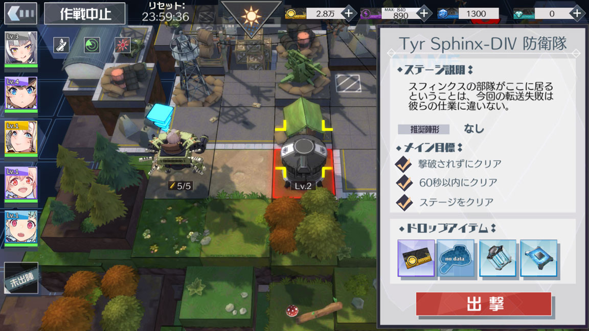 Screenshot_20200628-234435