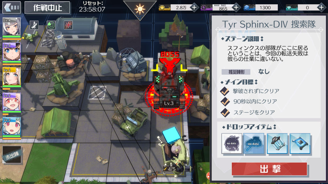 Screenshot_20200628-234603