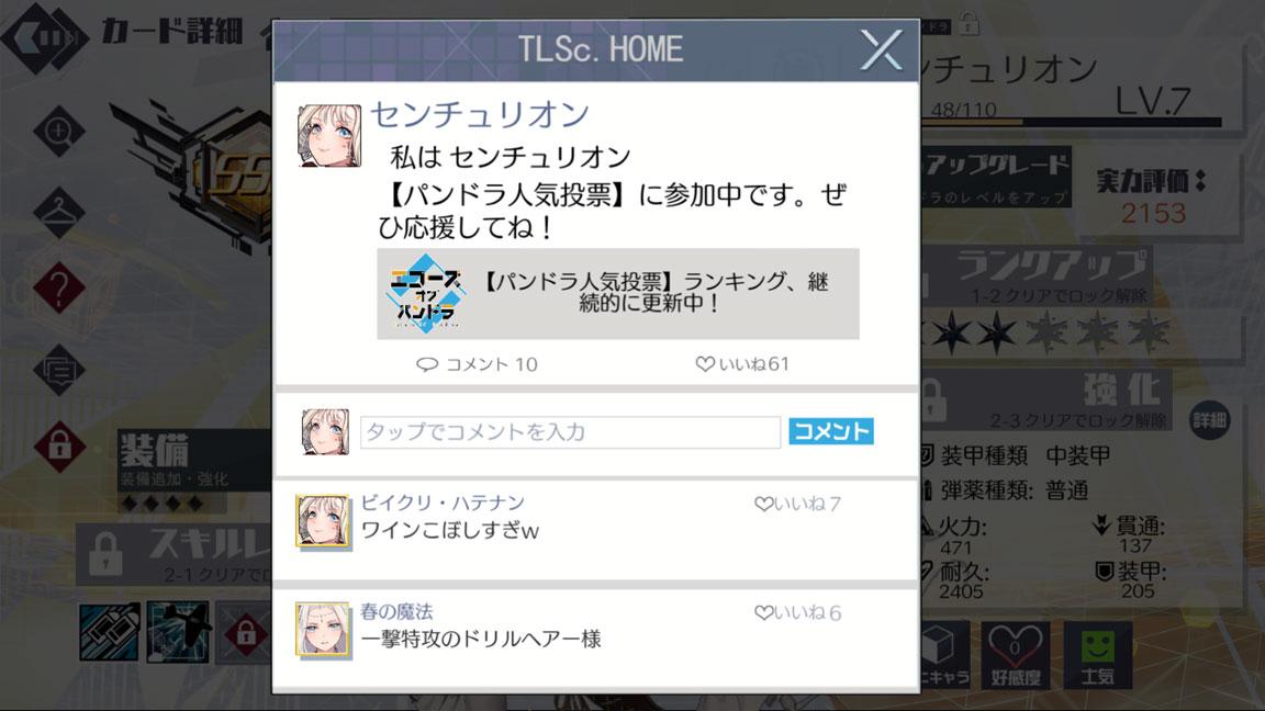 Screenshot_20200628-234934