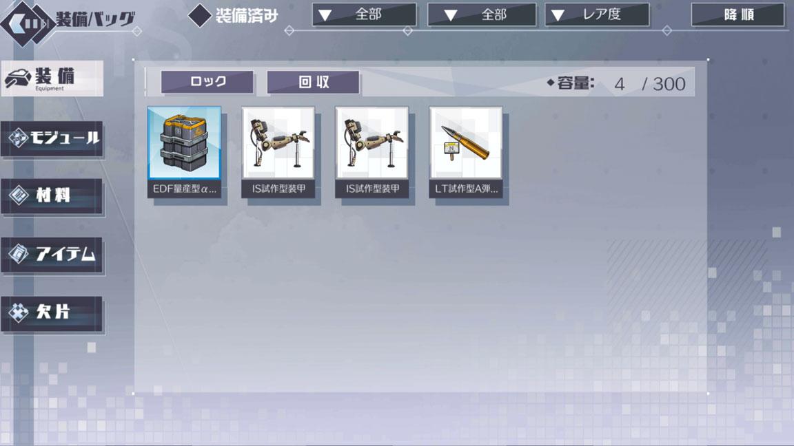 Screenshot_20200628-235059