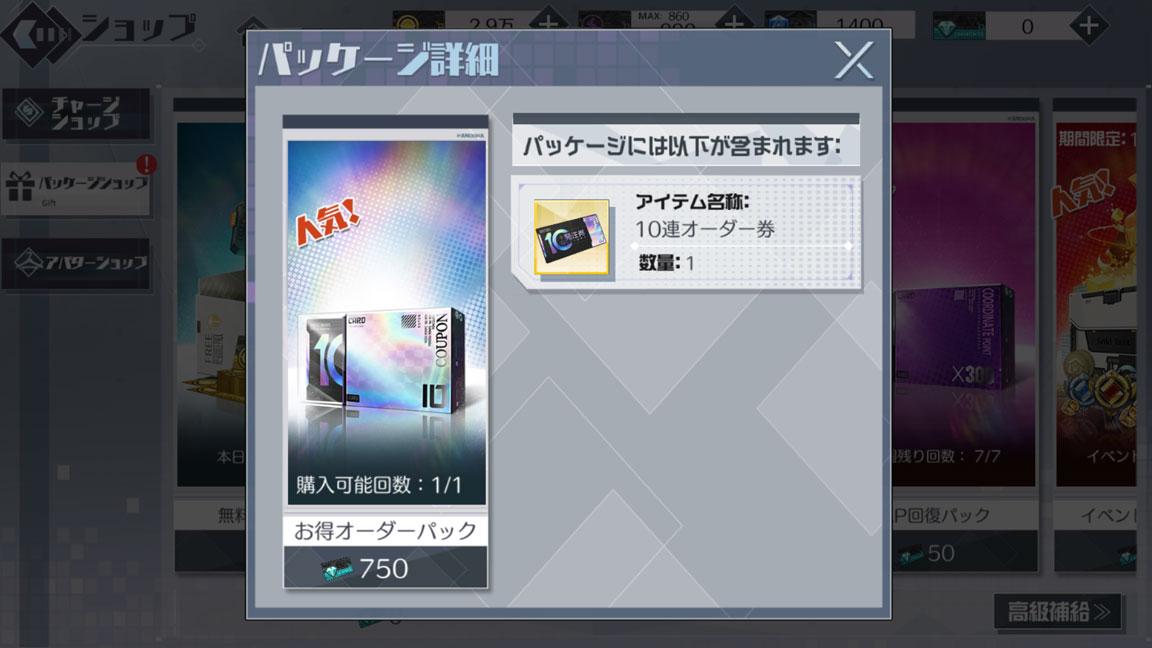 Screenshot_20200628-235433