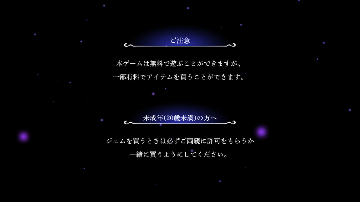 Screenshot_20200620-165626