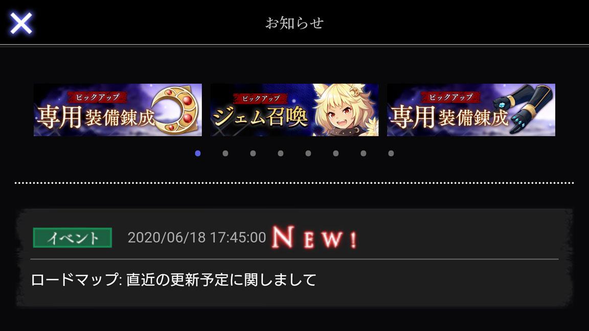 Screenshot_20200620-165640