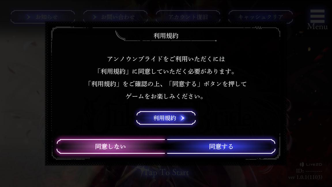 Screenshot_20200620-165653