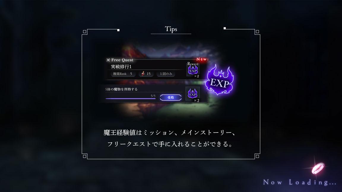 Screenshot_20200620-165757
