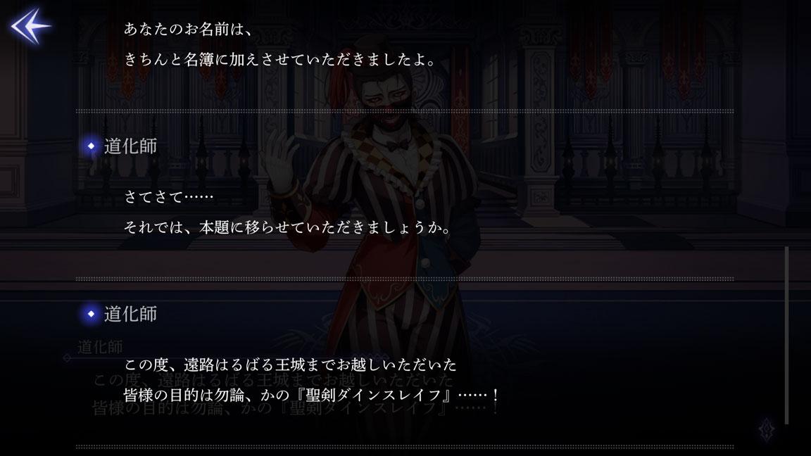 Screenshot_20200620-165831