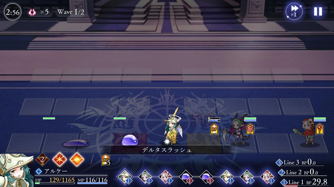 Screenshot_20200620-170044
