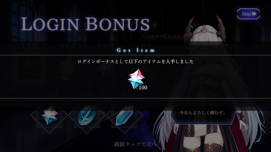 Screenshot_20200620-170805