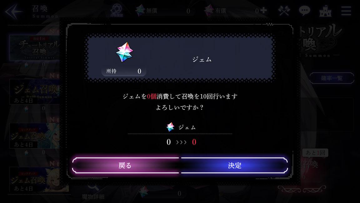 Screenshot_20200620-170833