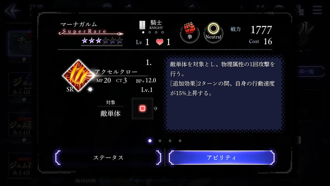 Screenshot_20200620-170854