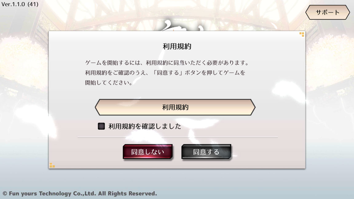 Screenshot_20200704-194941