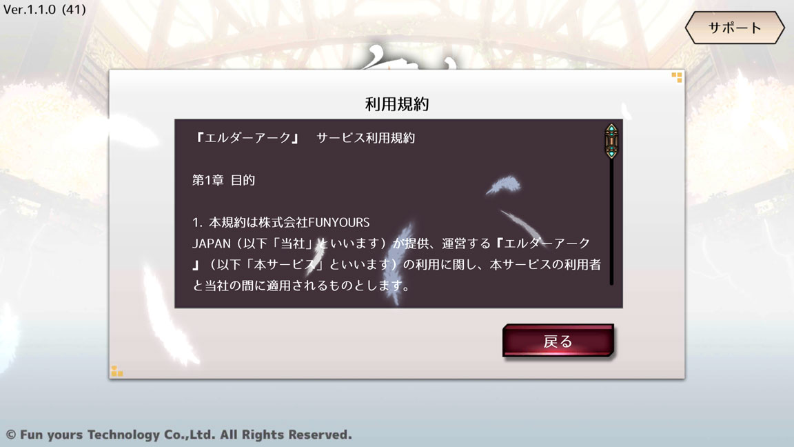 Screenshot_20200704-194945