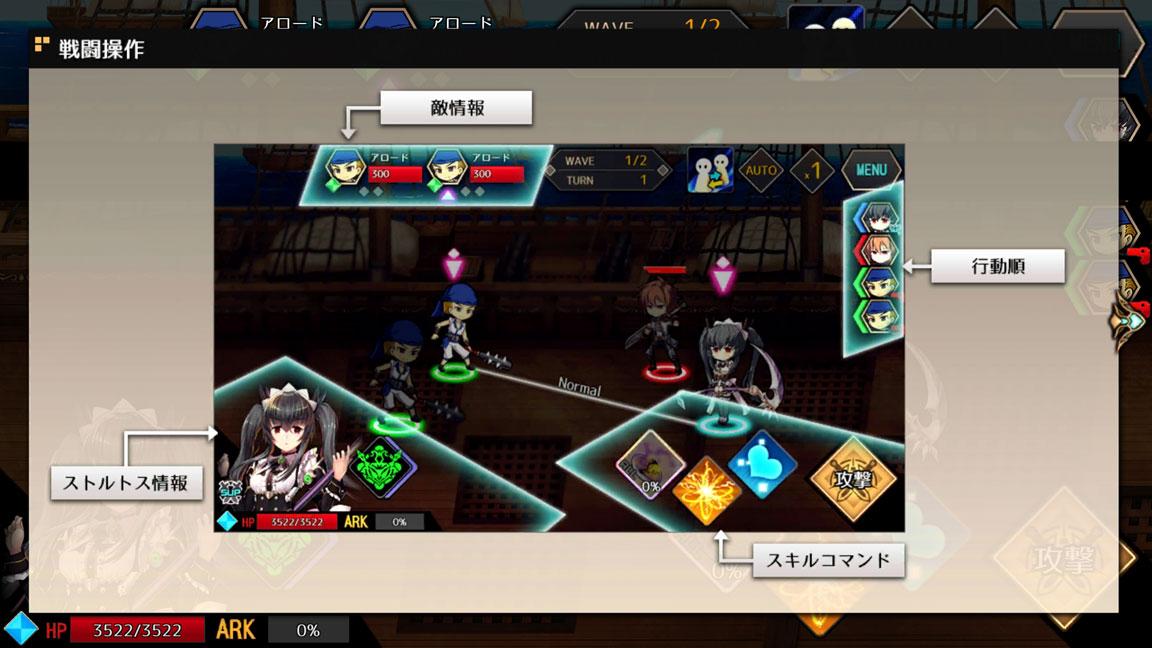 Screenshot_20200704-232940
