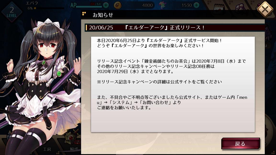 Screenshot_20200704-235720