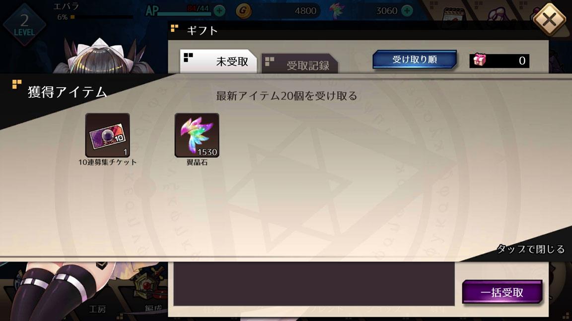 Screenshot_20200704-235733