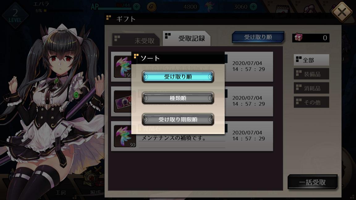 Screenshot_20200704-235741