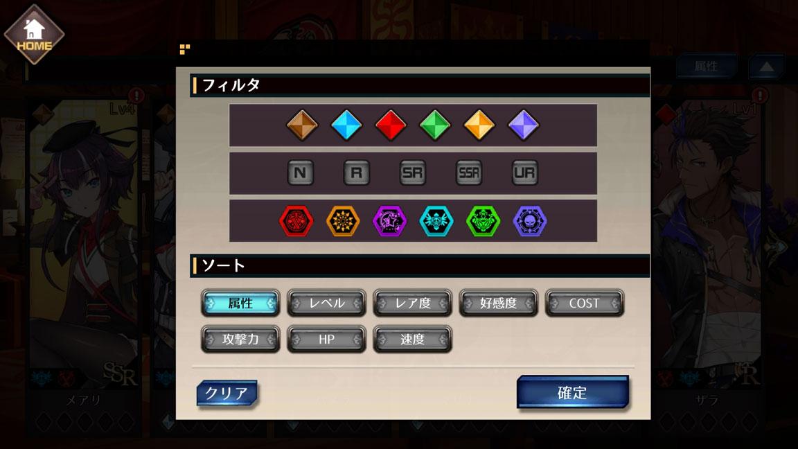 Screenshot_20200705-000008