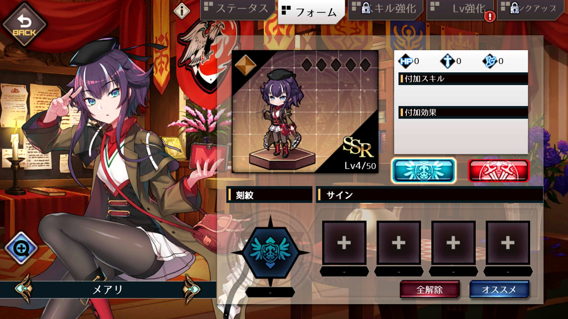 Screenshot_20200705-000039
