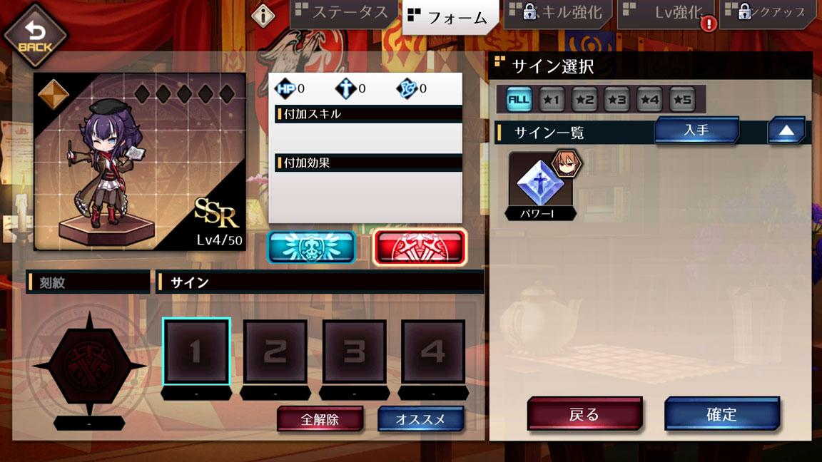Screenshot_20200705-000044