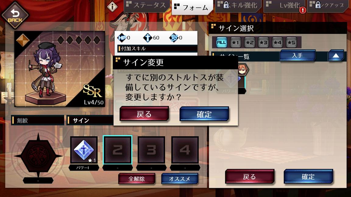 Screenshot_20200705-000049