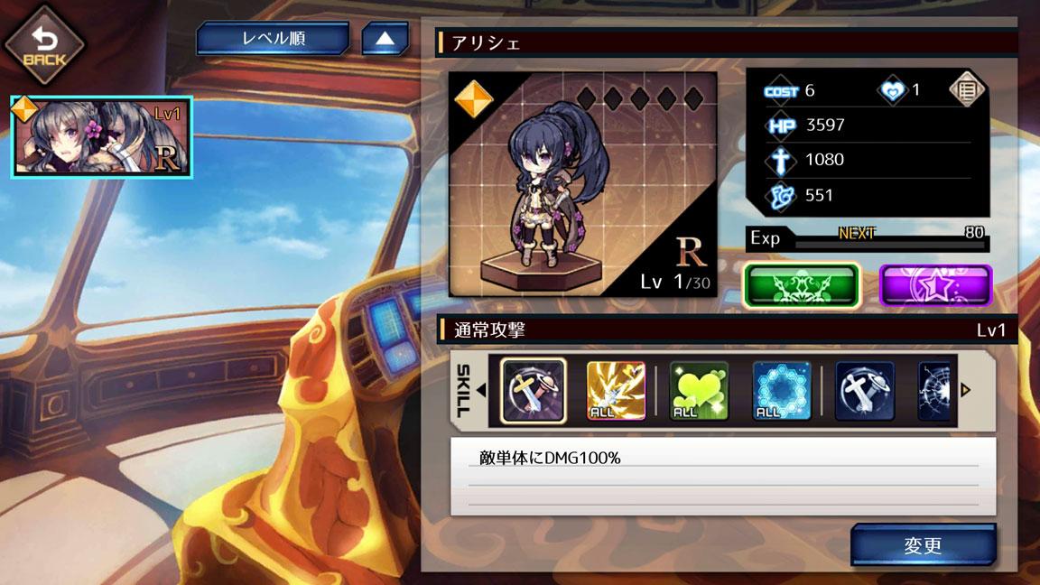 Screenshot_20200705-000147