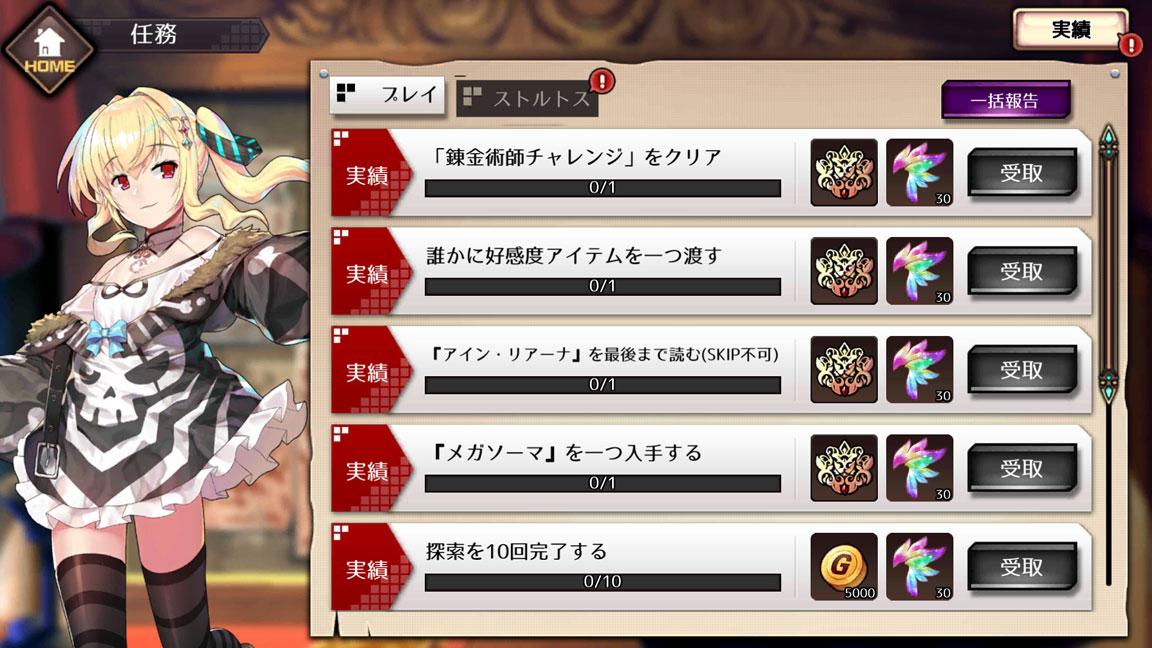 Screenshot_20200705-000326