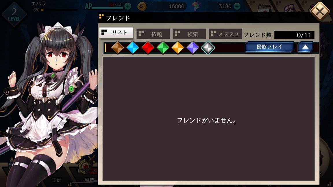 Screenshot_20200705-000415