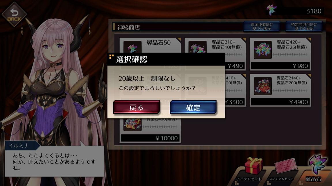 Screenshot_20200705-000451