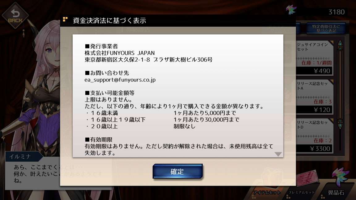Screenshot_20200705-000508