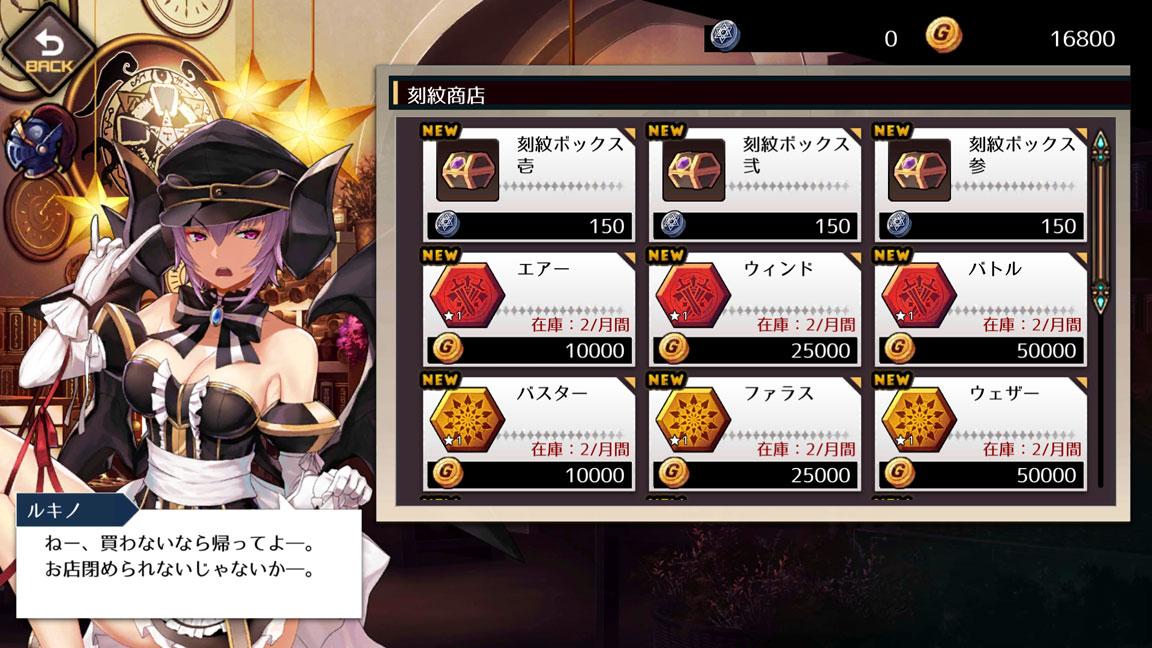 Screenshot_20200705-000534