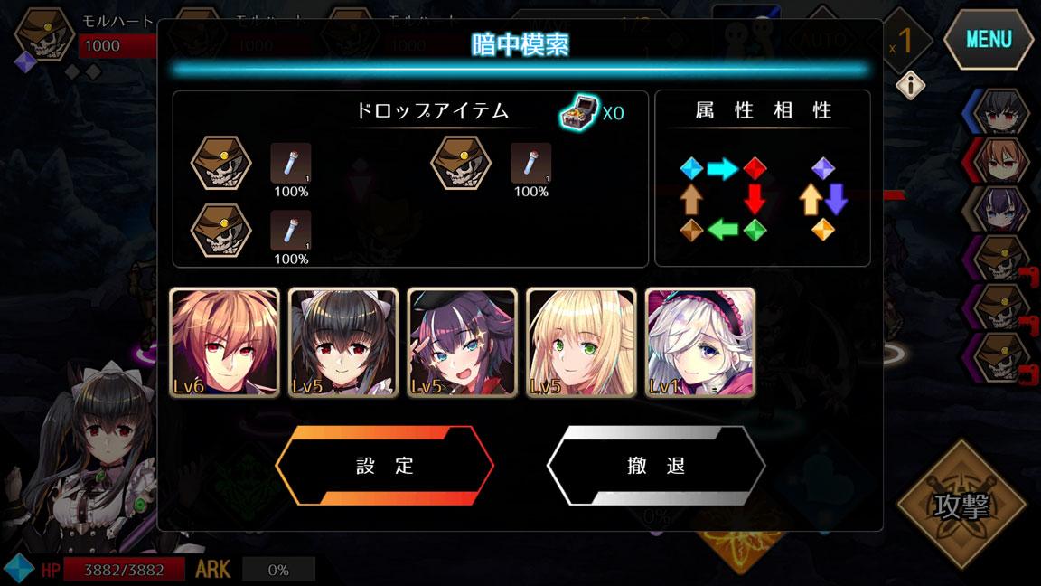 Screenshot_20200705-000933