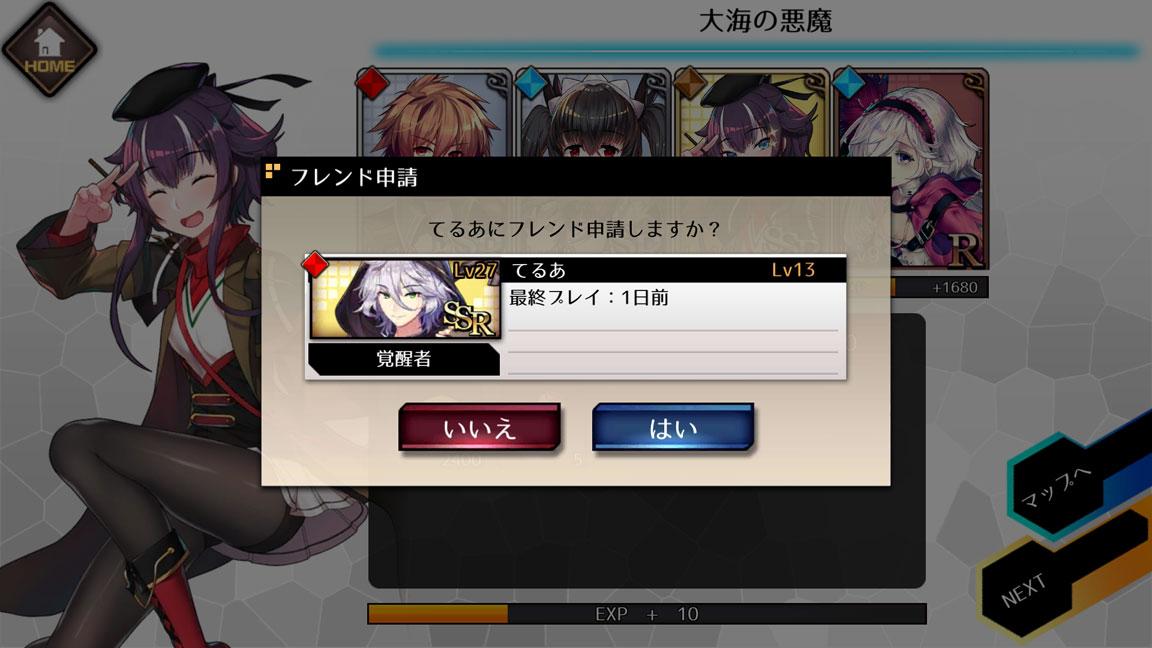 Screenshot_20200705-002249