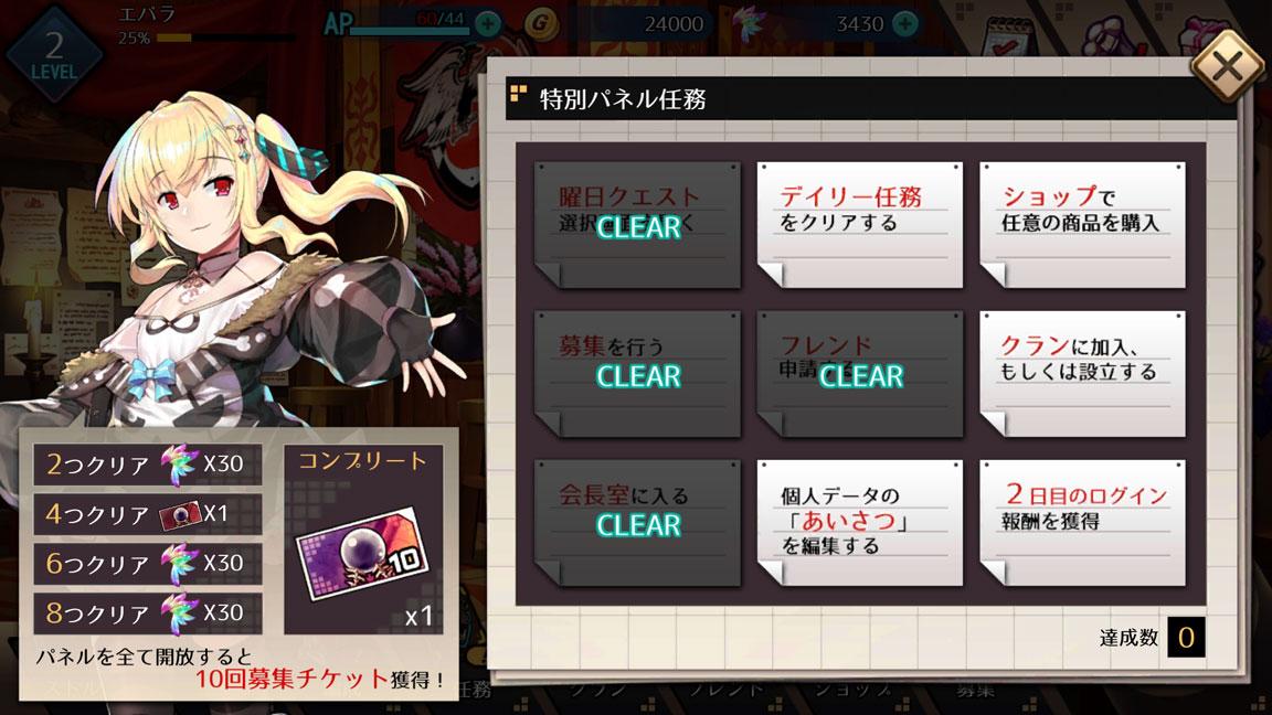 Screenshot_20200705-002839
