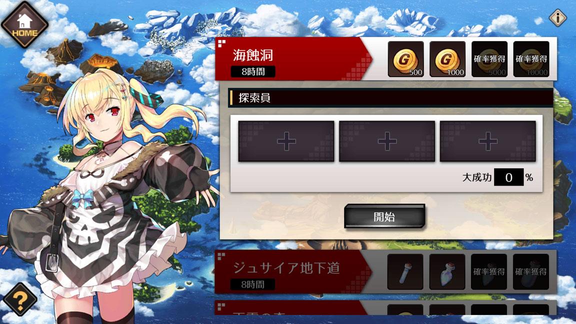 Screenshot_20200705-003305