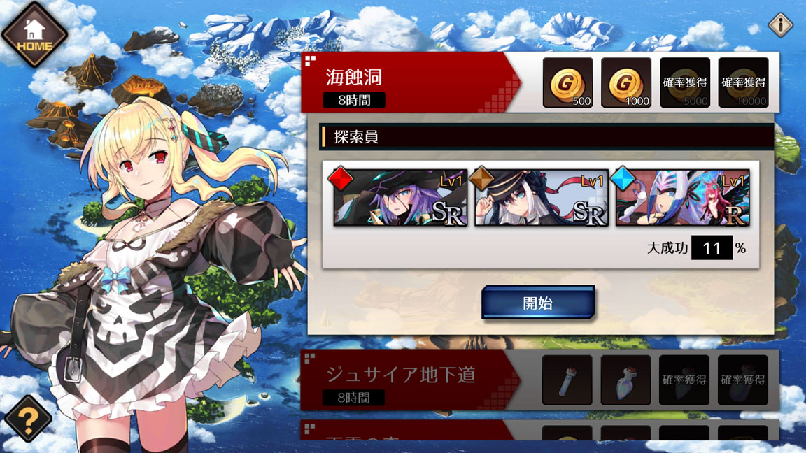 Screenshot_20200705-003320