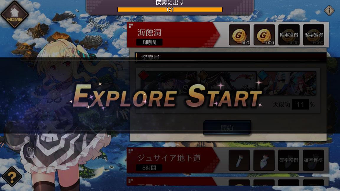 Screenshot_20200705-003324