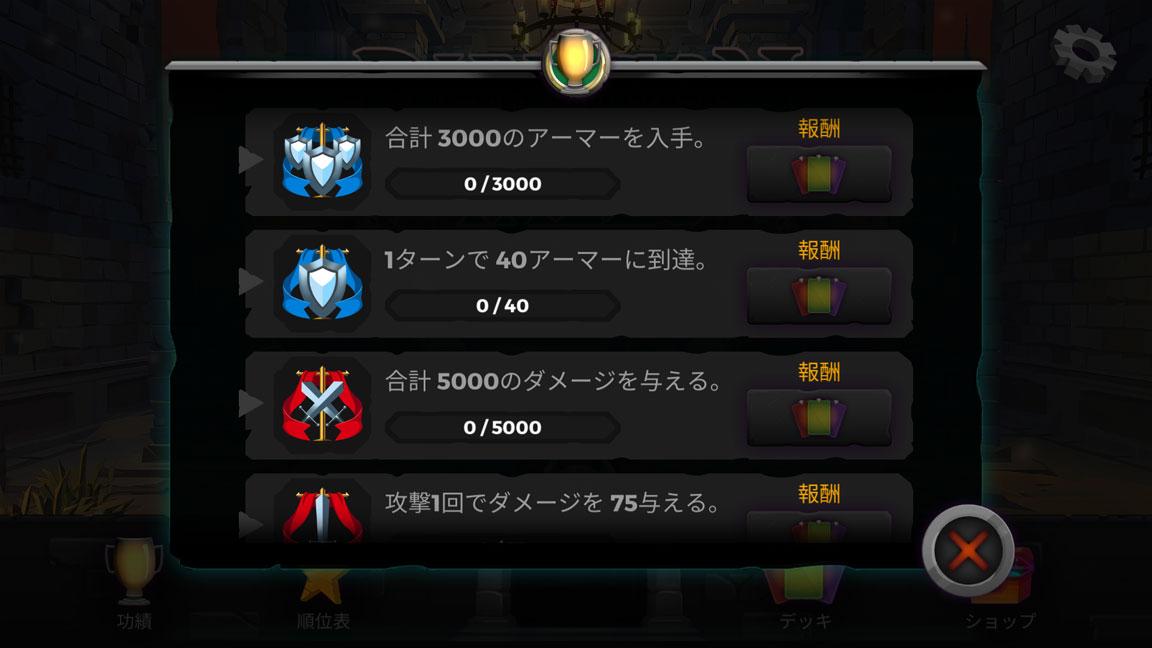 Screenshot_20200712-003450