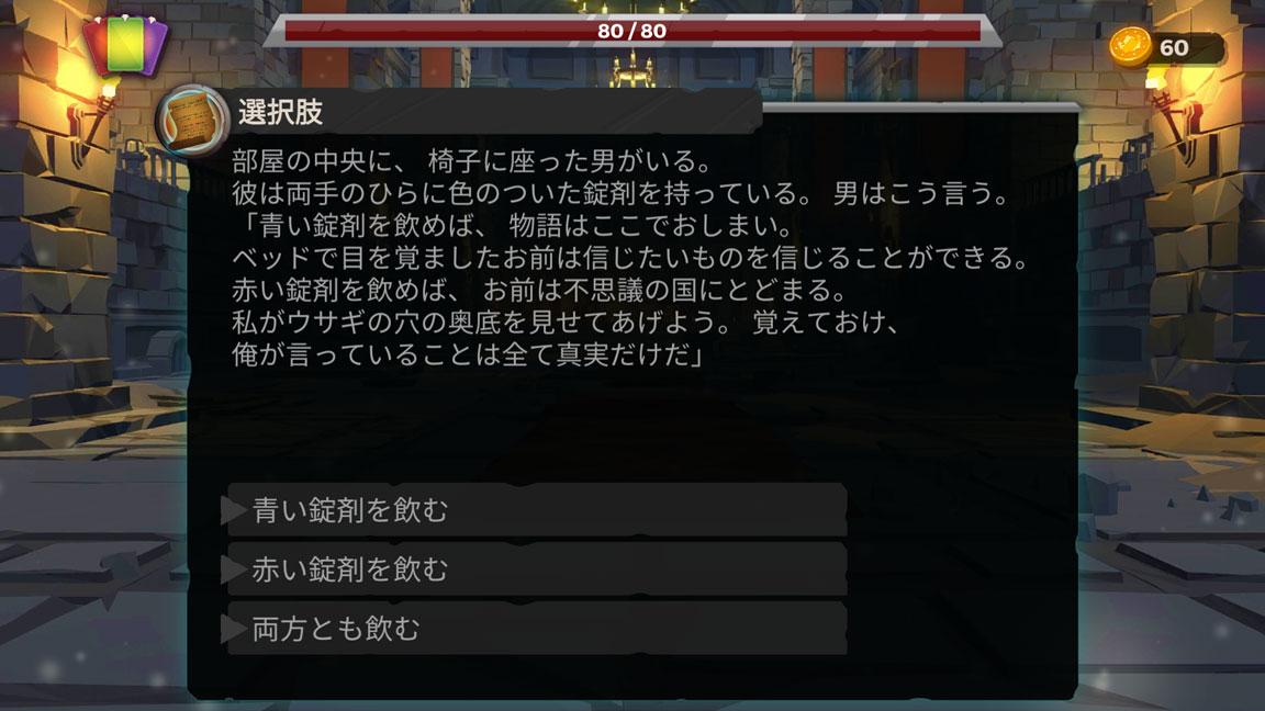 Screenshot_20200712-003945
