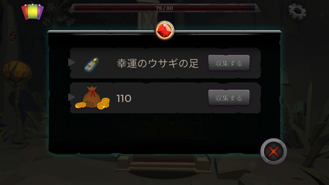 Screenshot_20200712-004121