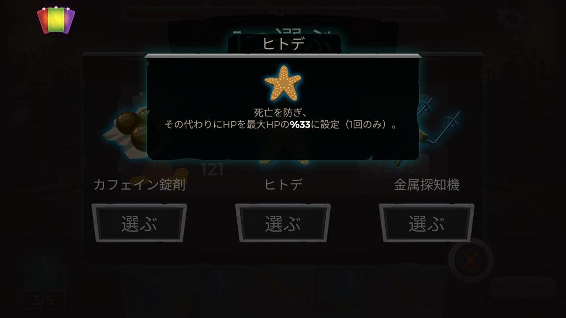 Screenshot_20200712-004931