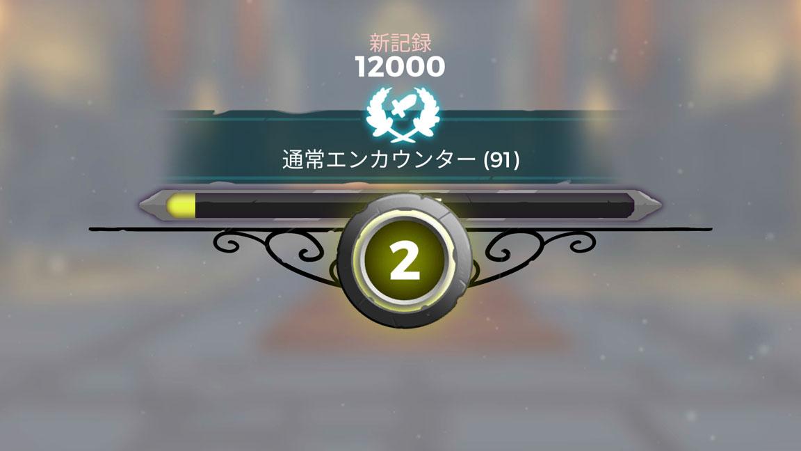 Screenshot_20200712-005042