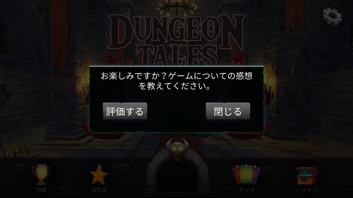 Screenshot_20200712-005121
